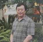 毛福同  简介