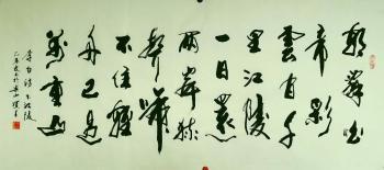 李白诗·下江陵