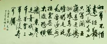 毛泽东·长征