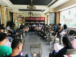 乐山市作家协会在我区郭沫若故居银杏苑举办端午诗会
